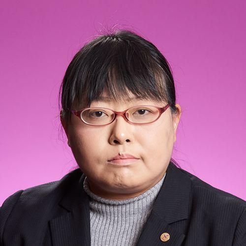 木村 富美世