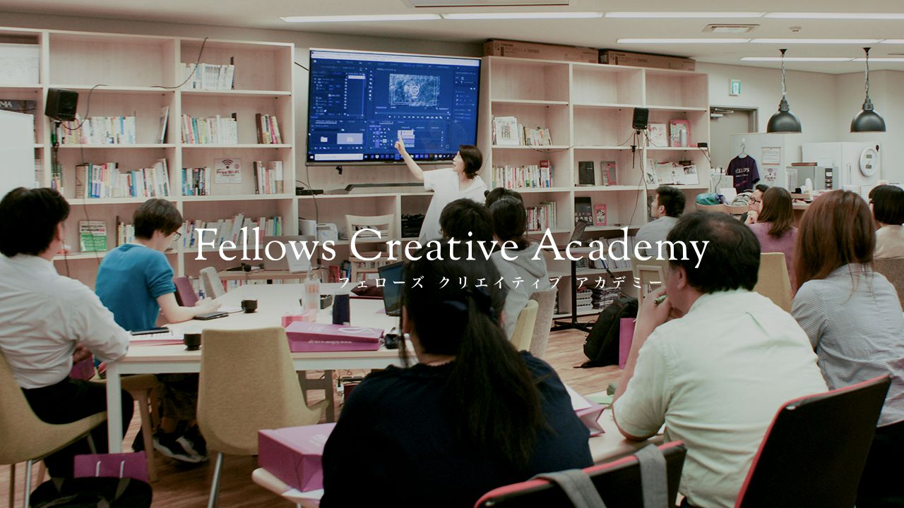 Fellows Creative Academy
